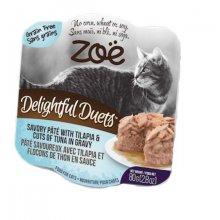 Zoe Delightful Duets Pate - паштет Зои с Тилапии и кусочками тунца в соусе для кошек