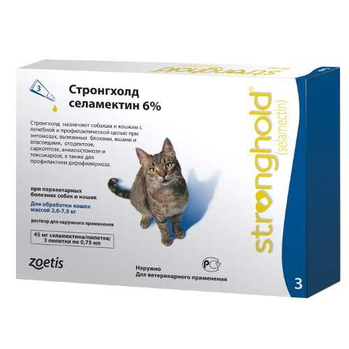 Zoetis Stronghold - Зоэтис Стронгхолд для кошек