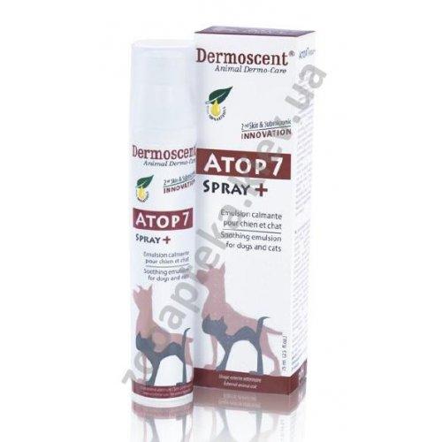 Dermoscent Atop 7 Spray - спрей от дерматита Атоп 7 для собак
