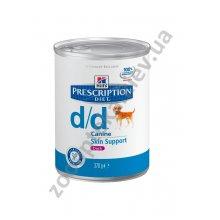 Hills PD Canine d/d - диетический корм Хилс при дерматологических проблемах