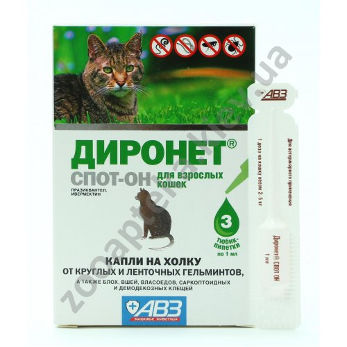АВЗ Диронет - капли на холку против блох, клещей и глистов для кошек