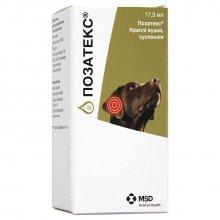Intervet Posatex - ушные капли Интервет Позатекс для собак