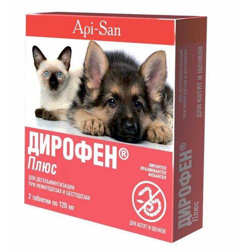 Таблетки от глистов для щенков Дирофен