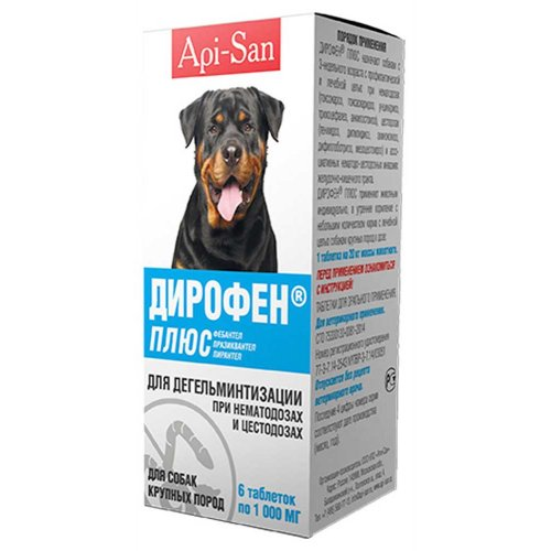 Апи-Сан Дирофен Плюс - таблетки от глистов для собак крупных пород