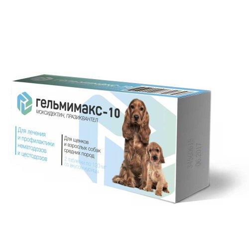 Апи-Сан Гельмимакс-10 - противоглистный препарат для щенков и собак средних пород