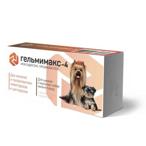 Апи-Сан Гельмимакс-4 - противоглистный препарат для щенков и собак мелких пород