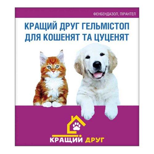 Лучший Друг Гельмистоп - таблетки от глистов для щенков и котят