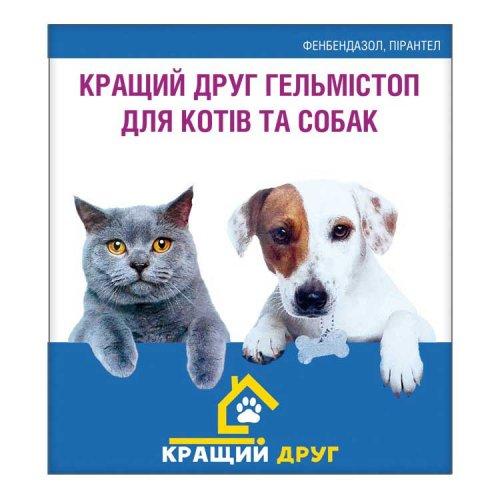 Лучший Друг Гельмистоп - таблетки от глистов для собак и кошек