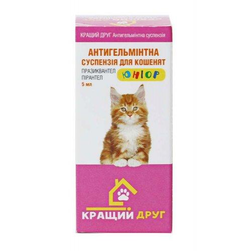 Лучший Друг Вермистоп - суспензия от глистов для котят