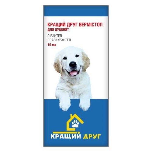 Лучший Друг Вермистоп - суспензия от глистов для щенков