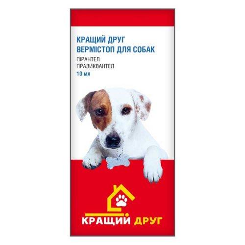 Лучший Друг Вермистоп - суспензия от глистов для собак