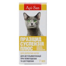 Апи-Сан Празицид-суспензия Плюс для взрослых кошек