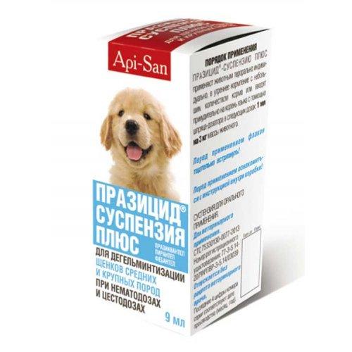 Апи-Сан Празицид-суспензия Плюс для щенков средних и крупных пород