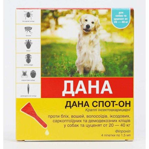 Апи-Сан Дана Спот-Он - капли от блох и клещей для собак весом от 20 кг