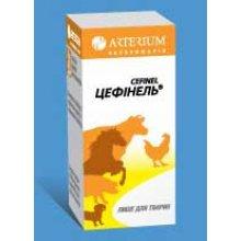 Arterium Cefinel - порошок для инъекций Артериум Цефинель