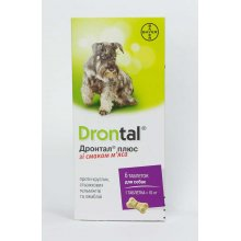 Bayer Drontal plus - антигельминтик Байер Дронтал со вкусом мяса