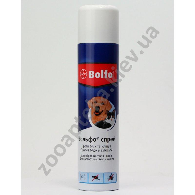 Bayer Bolfo Spray - защита от паразитов Байер Больфо спрей 1bf6b822cadbd