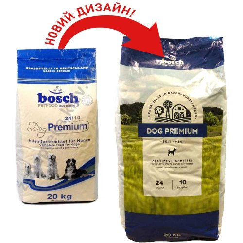 Bosch Dog Premium - корм Бош для взрослых собак со средним уровнем активности