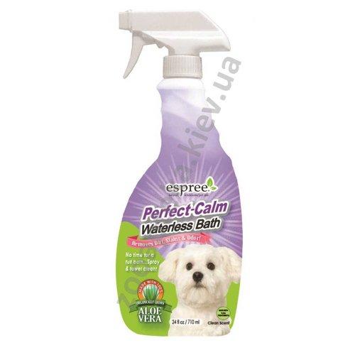 Espree Perfect-Calm - спрей для очистки загрязнений Эспри для собак