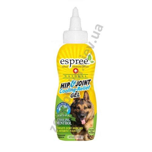 Espree Hip & Joint Gel - гель для мышц и суставов Эспри для собак