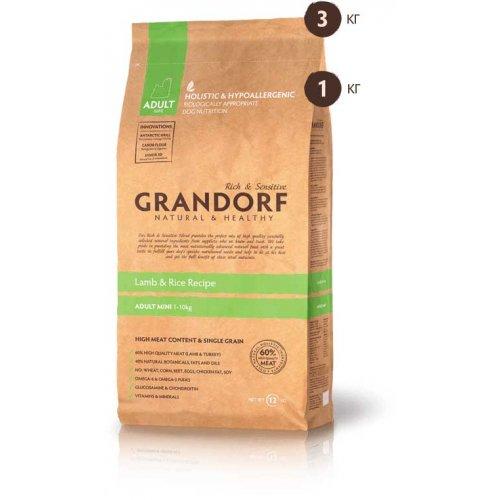Grandorf Adult Mini - корм Грандорф с ягненком и рисом для собак малых пород