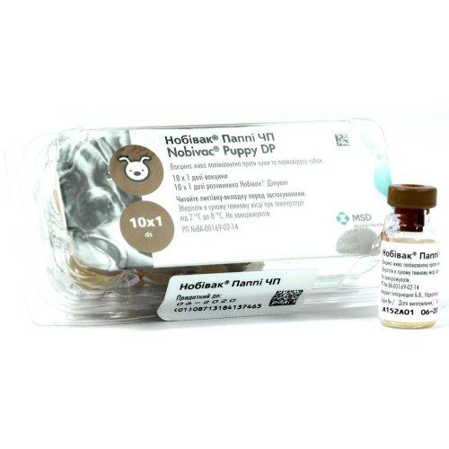 Intervet Nobivac Puppy DP - вакцина Нобивак для щенков