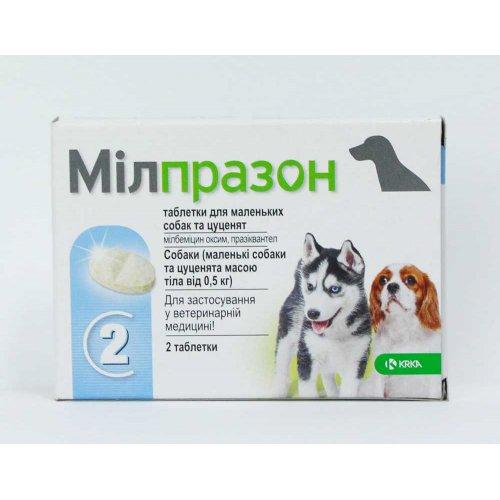 KRKA Milprazon - препарат против глистов Милпразон для собак и щенков