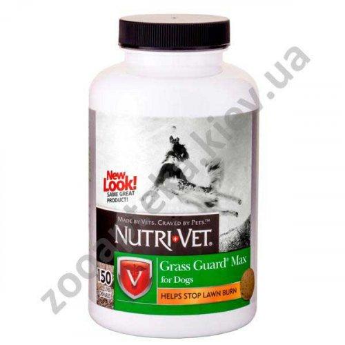 Nutri-Vet Grass Guard Max - добавка защита газона Нутри-Вет для собак
