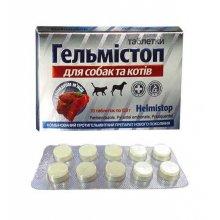 O.L.KAR. Helmistop - таблетки от глистов Гельмистоп