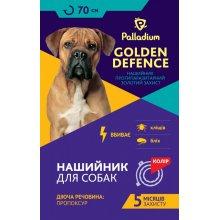 Palladium Golden Defence - ошейник от блох и клещей Палладиум для собак крупных пород