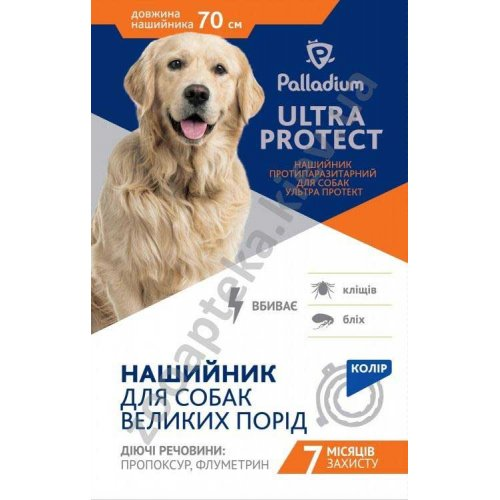 Palladium Ultra Protect - ошейник от блох и клещей Палладиум для собак крупных пород