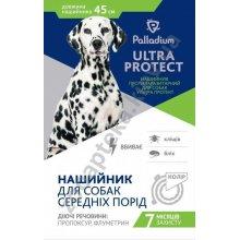 Palladium Ultra Protect - ошейник от блох и клещей Палладиум для собак средних пород