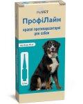 ProVet ProfiLine - краплі ПроВет ПрофіЛайн від бліх та кліщів для собак вагою від 20 кг до 40 кг