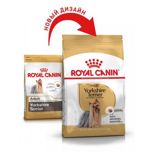 Royal Canin Yorkshire Adult - корм Роял Канин для йоркширских терьеров