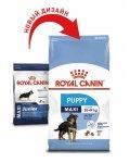 Royal Canin Maxi Puppy/Junior - корм Роял Канін для цуценят великих собак