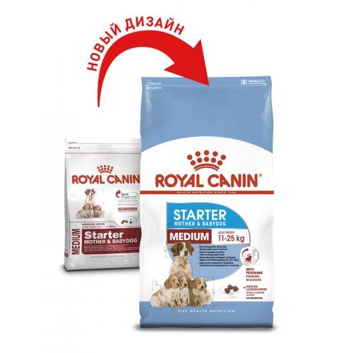 Royal Canin Medium Starter - корм Роял Канин для щенков средних пород до 2-х месяцев
