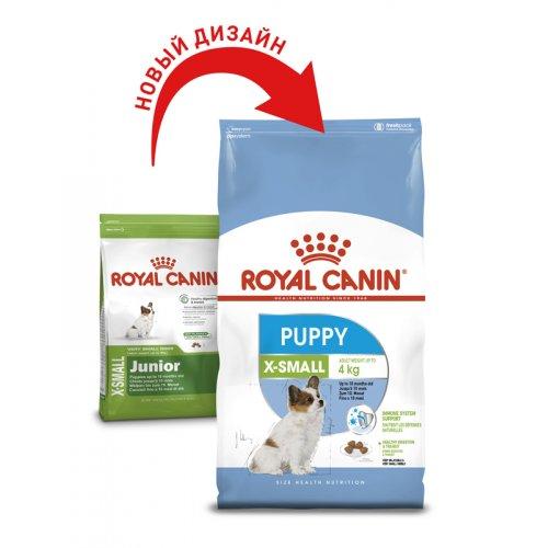 Royal Canin X-Small Junior - корм Роял Канин для щенков миниатюрных пород