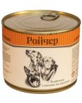 Консервы Ройчер с говядиной, овощами и перловкой для собак