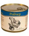 Консервы Ройчер с кроликом, овощами и рисом для собак
