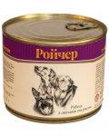 Консервы Ройчер с рубцом, овощами и рисом для собак