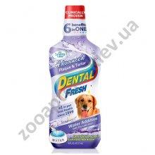 Synergy Labs DentalFreshAdvan - жидкость Синерджи Лабс для зубов собак