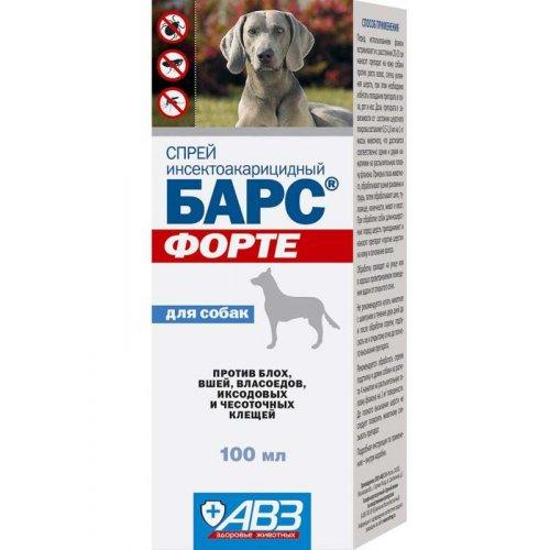 Агроветзащита - инсектоакарицидный спрей Барс Форте для собак