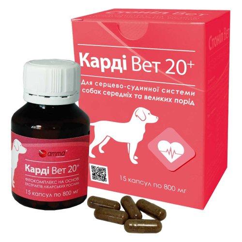 Карди Вет 20+ фитокомплекс для сердечно-сосудистой системы собак средних и крупных пород