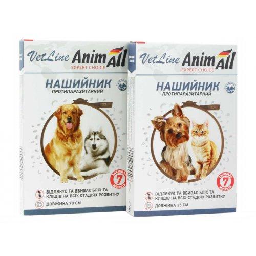 AnimAll VetLine - ошейник от блох и клещей ЭнимАл для кошек и собак