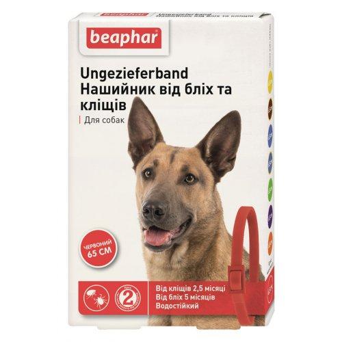 Beaphar Ungezieferband - ошейник Бифар от блох и клещей для собак, красный