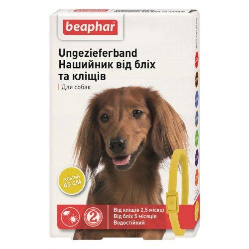 Beaphar Ungezieferband - ошейник Бифар от блох и клещей для собак, желтый