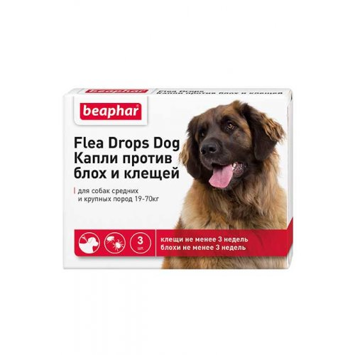 Beaphar Flea Drops - капли от блох и клещей Бифар для собак крупных пород