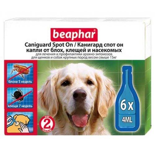 Beaphar Caniguard Spot On - капли противопаразитарные Бифар для щенков и собак крупных пород