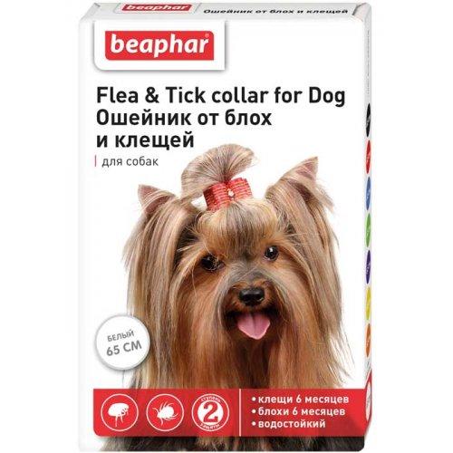 Beaphar Flea and Tick collar for Dog - ошейник Бифар от блох и клещей для собак, белый