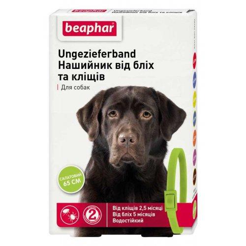 Beaphar Flea and Tick collar for Dog - ошейник Бифар от блох и клещей для собак, салатовый
